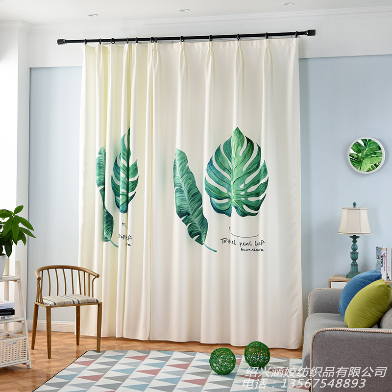Cheap Rpcie Living Room Bedroom Curtains Banana Leaf
