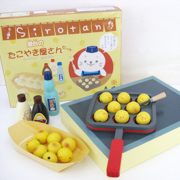 Hokkaido octopus barbecue Play Food Set Baby Pretend Play Kitchen Toys Wooden Educational Toys Gift free shipping baby toys picnic basket food set wooden play food set pretend play kitchen toys gift