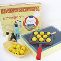 Hokkaido octopus barbecue Play Food Set Baby Pretend Play Kitchen Toys Wooden Educational Toys Gift