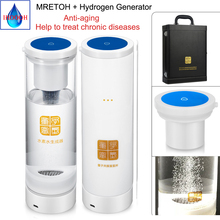 IHOOOH Hydrogen generator water bottle and MRETOH Molecular Resonance 7.8Hz  Enhance the immunity of the human body