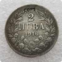 BULGARIA 2 Leva 1916 copia monedas conmemorativas-réplica monedas medalla coleccionables