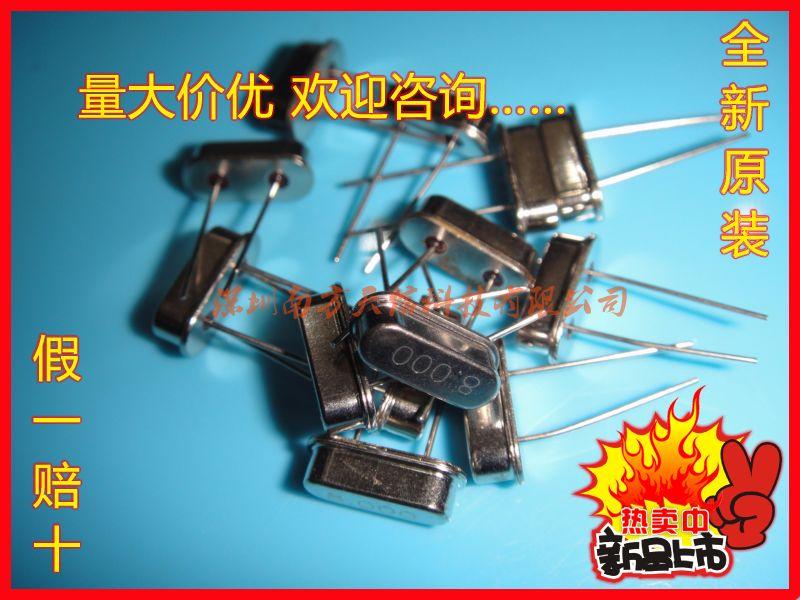 10 шт./лот, кристаллы 8 м, 8 МГц, 8,000 М, HC - 49 s, пассивные, высокое качество