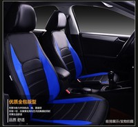 car seat covers for Wrangler sahara Liberty Grand Cherokee Lincoln navigator Town MKX Solstice MITSUOKE GALUE blue free shipping
