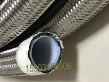 AN 16 Stainless steel braided white Teflon PTFE fuel hose Line 15ft