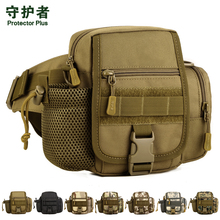 Protector Plus Y117 Outdoor Sports Bag Camouflage Nylon Tactical Military Waist Pack Hiking Cycling Kettle Messenger