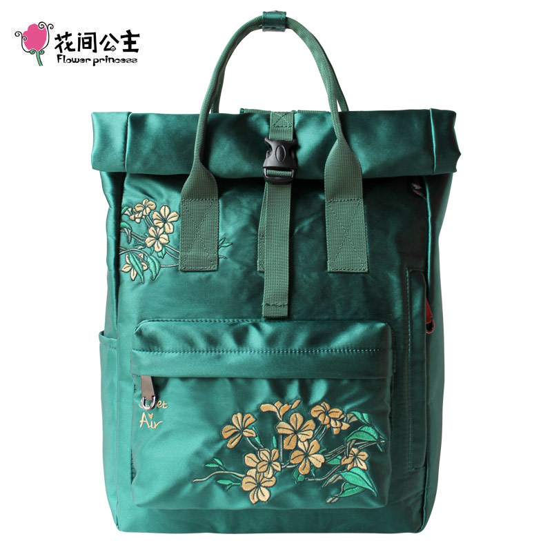 Flower Princess Embroidery Women Backpacks Bags Stain Vintage Bagpack Teenage Girls School Bag Large Capacity Travel
