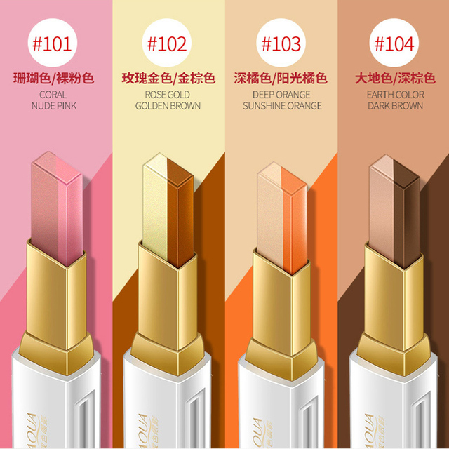 Double Color Eyeshadow Stick Stereo Gradien Shimmer Color Eye Shadow Cream Pen Eye Makeup Palette Cosmetics Smooth Makeup Pencil 1