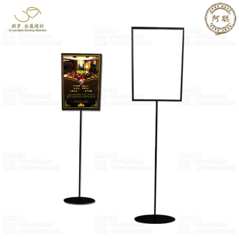 stand display a4