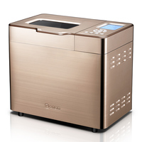 Bread Maker Machine Fully Automatic Household Noodle Fermentation Mute Face 16 Hour Appointment WIFI Toaster