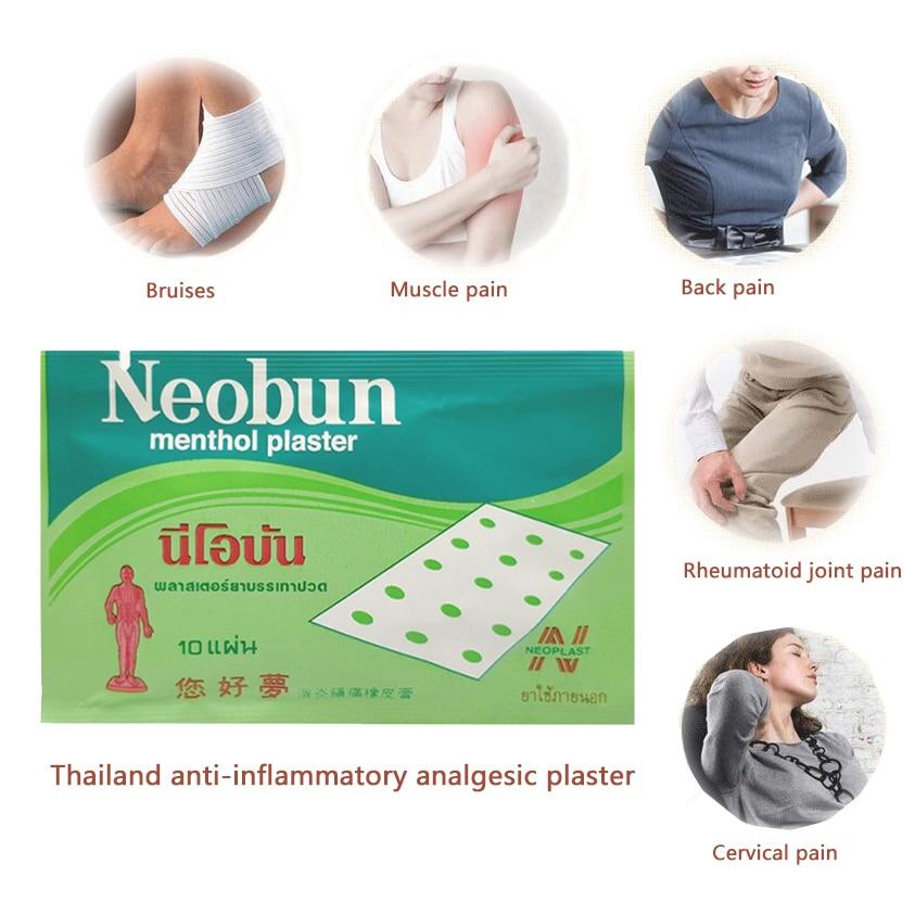 10pcs Menthol Plaster Thailand Neobun Pain Relief Patch Treatment Rheumatism Arthrit Waist   PainMuscle Aches  Anti-inflammatory