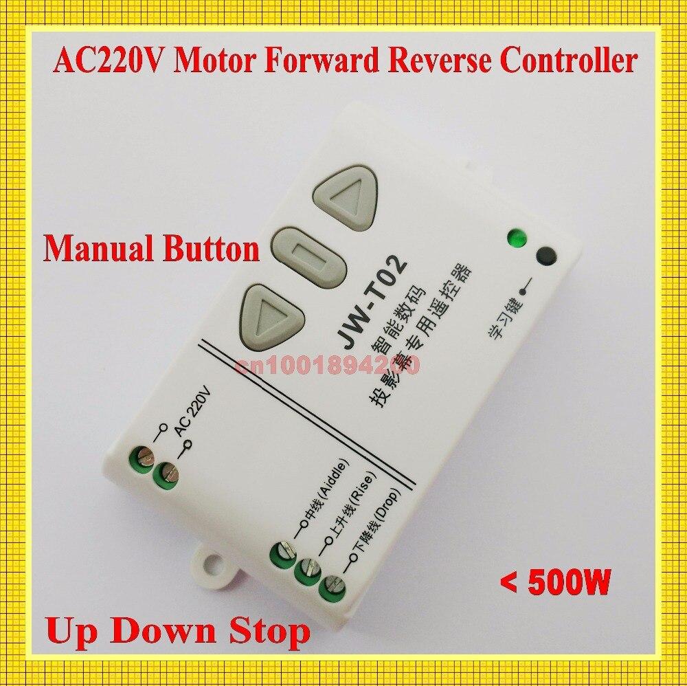 12V 24V 36V Motor Controller Limited Switch Manual Motor Forward Reverse Cycle