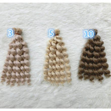 Cute Mini Long Wavy Doll Hair 20 cm 1/3 1/4 BJD Wig Hair for Dolls Accessories Synthetic High-Temperature Material Kids Gift(China)