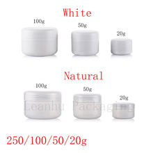 20g 50g 100g 250g Empty Skin Care Cream Plastic Container , Cosmetic Cream Jars For Personal Care ,Unguent Bottles Pot Canning(China)