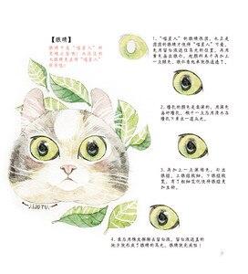 Image 2 - New Hot Trung Quốc màu Màu Nước đáng yêu cát animal tranh vẽ sách cho người lớn