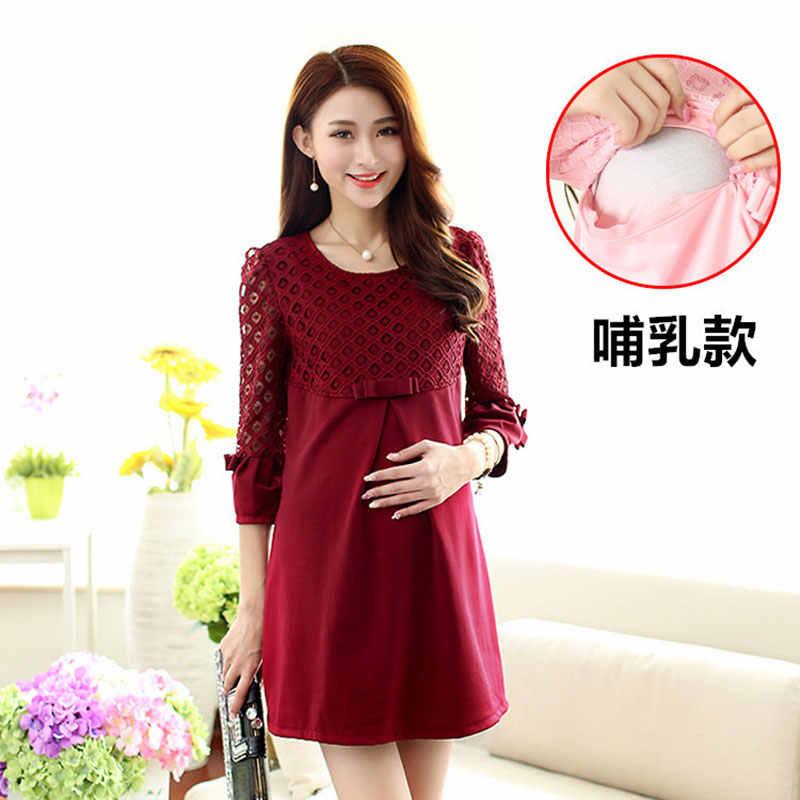 8be82ba03e8a Сезон: весна-лето для беременных женское платье свободная одежда для  беременных ...