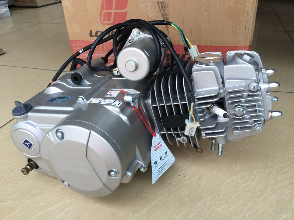 Modified Loncin TK120 125CC Horizontal Manual Automatic ...