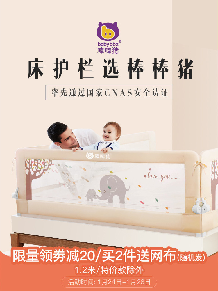 Baby child bed guardrail baby shatter-resistant bedside baffle universal 1.51.8-2 m bed fenceBaby child bed guardrail baby shatter-resistant bedside baffle universal 1.51.8-2 m bed fence