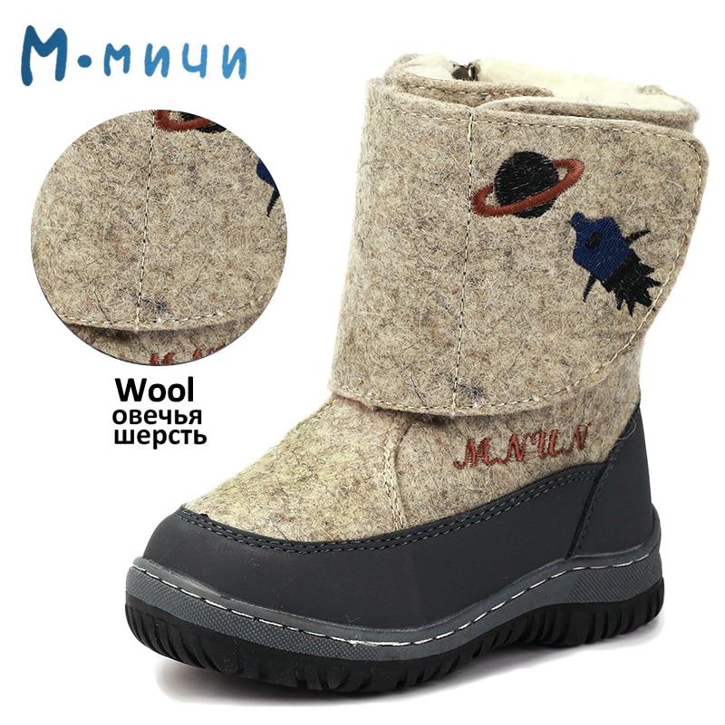 MMNUN Russian Famous Brand Wool Winter Shoes Boys Warm ...