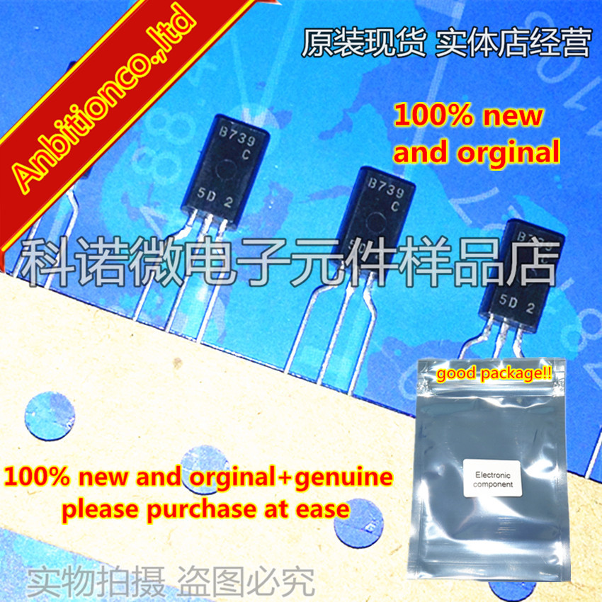 10pcs 100% New And Orginal 2SB739 B739 TO-92L In Stock