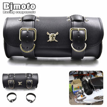 BJMOTO New Motorcycle Leather PU Front Fork Tool Bag Luggage Saddlebag For Harley Chopper Bobber Cruiser