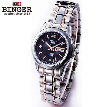 Binger 2017 Woman Gold Skeleton Transparent self wind automatic watch Elegant Ladies Black Wrist Watches Female Birthday Gifts original binger mans automatic mechanical wrist watch date display watch self wind steel with gold wheel watches new luxury