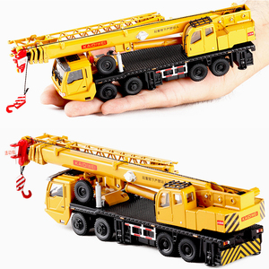 Image 4 - 1:55 Mega Lifter Alloy Diecast Model with 4 Front Wheel Steering Linkage 360 Degree Rotate Work Platform Crane Children Gifts