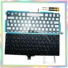 Brand new Russian RU font b Keyboard b font with Backlight Screwdrivers font b keyboard b