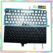 Brand new Russian RU Keyboard with Backlight & Screwdrivers & keyboard screws for Macbook Pro 13.3″ A1278 2009-2014 Years