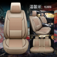 Universal PU leather high grade wear resistant car for volvo s40 s60 s80 v40 v50 v60 v70 v90 xc60 xc70 tesla model 3 model s