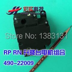 ORIGINAL Duplicator ELEVATOR MOTOR ASSY fit for RISO RN RPB4 490-22009 FREE SHIPPING