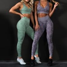 Ariel Sarah, эластичные колготки для спортзала, штаны для йоги с контролем живота, спортивные камуфляжные бесшовные леггинсы с высокой талией, фиолетовые штаны для бега для женщин
