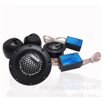 ZYHW Brand 2pcs Modified 90db Car audio speakers