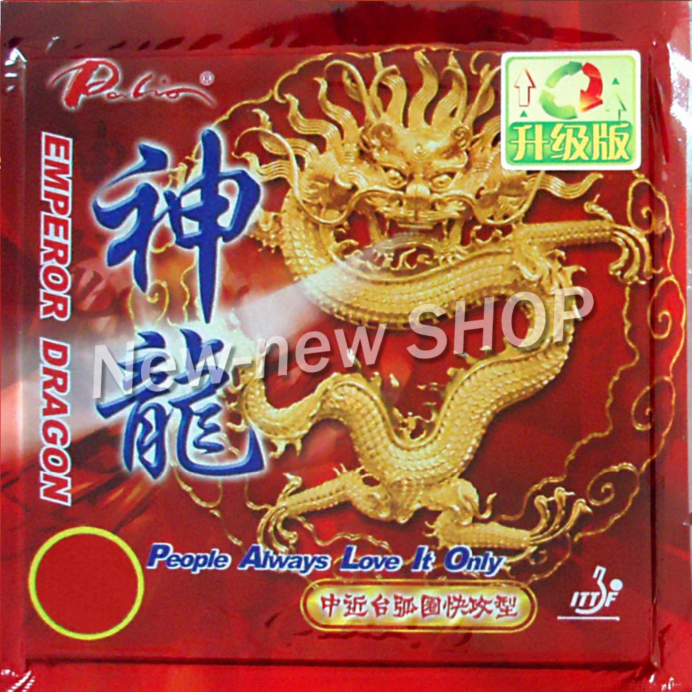 Palio Emperor Dragon Pips-In Table Tennis PingPong Rubber With Sponge