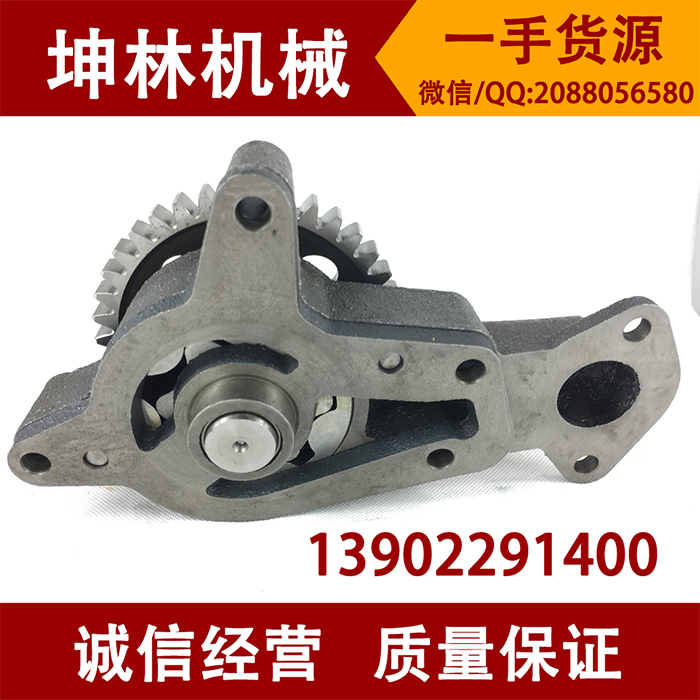 US $590 0 |Komatsu 6D105 engine oil pump 6136 51 1002-in Construction Tool  Parts from Tools on Aliexpress com | Alibaba Group