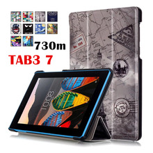 Colorful Smart Magnet Leather Case Flip Cover For Lenovo Tab3 7 730 730F 730M Tb3-730F Tb3-730M 7″ Tablet Case Protective shell