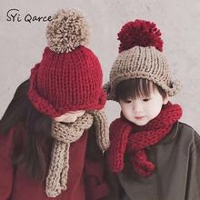 SYi Qarce Children Winter Autumn Warm Knitted Hat with Scarf Set Kids Pompom Hat for Girls Boys Outdoor Adjustable Set NT172-76