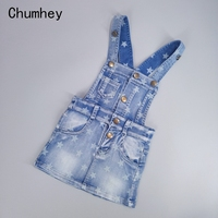 1 4T Summer Baby Girls Denim Overalls Kids Children Cotton Denim Jeans Dress Cute Stars Outwear