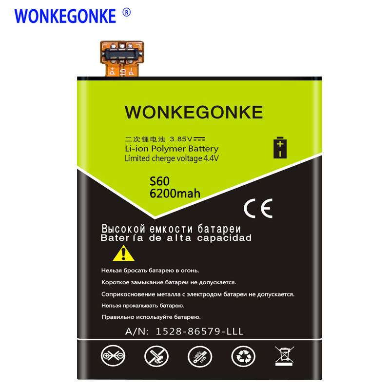 WONKEGONKE For Doogee S60 BAT17M15580 Battery High quality mobile phone battery with tracking number