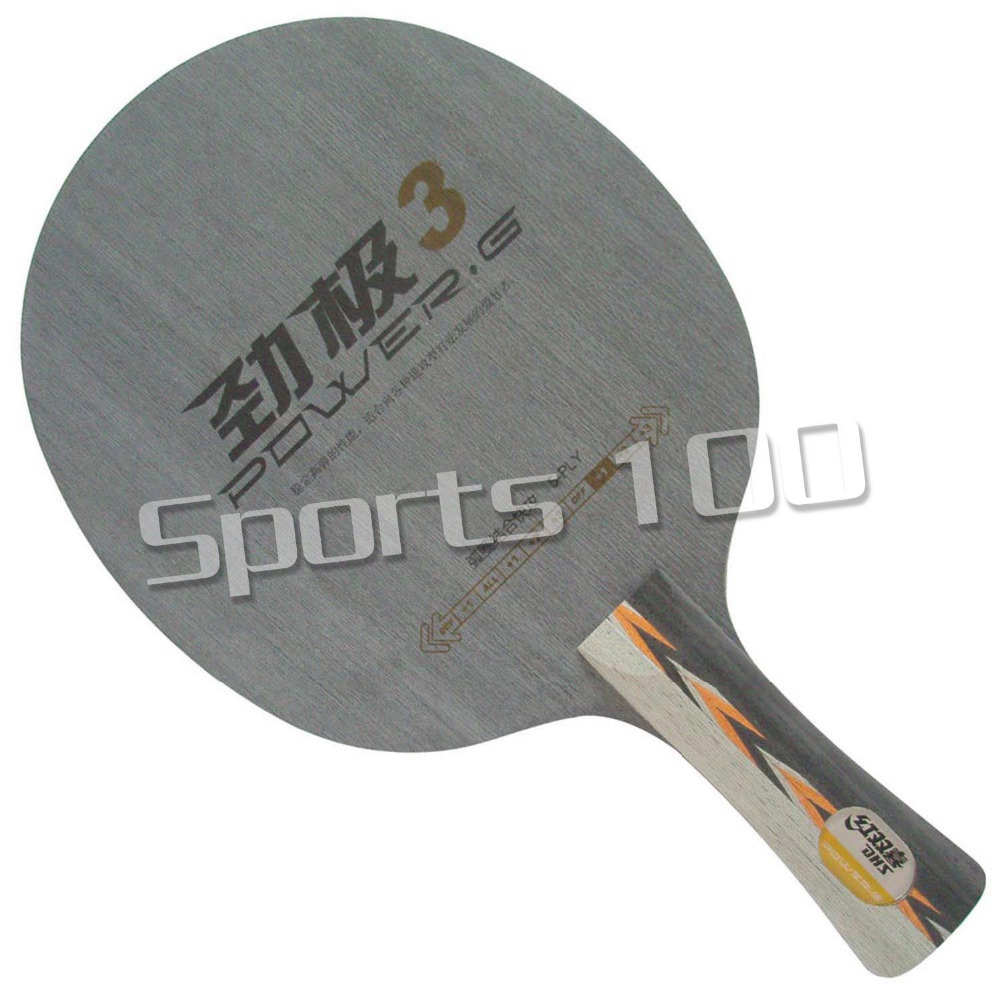 DHS POWER G3 PG3 PG 3 PG-3 Table Tennis PingPong Blade 2015 Factory At a loss Direct Selling Genuine dhs tg 506 tg506 tg 506 7 ply off table tennis pingpong blade 2015 the new listing factory direct selling