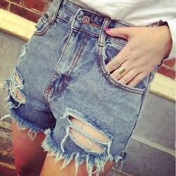 Nice Summer Style Hole Punk Rock Fashion Shorts Sexy High Waisted Denim Shorts Female Fashion Vintage Blue Ripped Short Jeans
