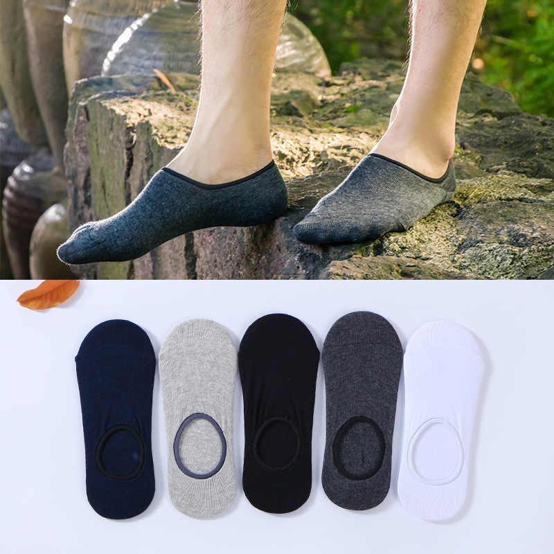 뜨거운 메쉬 뜨개질 솔리드 보트 보이지 않는 양말 남자 대나무 섬유 실리콘 슬립 디자인 얕은 입 통풍 meias 여름 양말