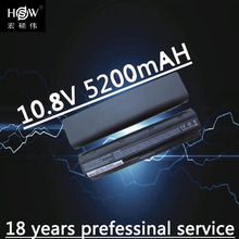 5200MAH  6cells battery notebook laptop batteries FOR HP Compaq MU06 MU09 CQ42 CQ32 G62 G72 G42 593553-001 DM4 batteria akku
