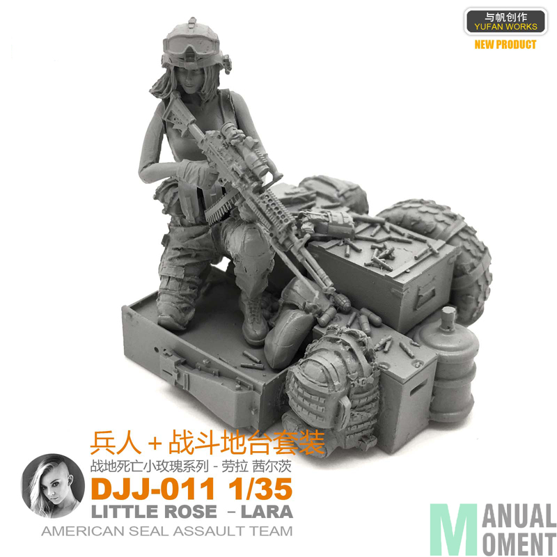 Miniature 1/35 Modern Army Seal Assault Team Female Soldier Lara Series Dase And Soldier Resin Model Figure Kit DJJ-11