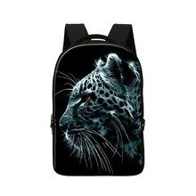 """2016 животных 3D печати компьютерной большой рюкзак для мужчин, ноутбук сумка для Ноутбука 14 """", студент колледжа bookbags, перемещая мешок"""