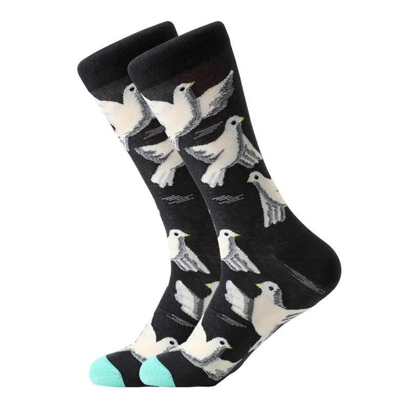สีสันสำหรับถุงเท้าผู้ชาย Harajuku ที่มีสีสัน Funny Skull ไข่ avocado Zebra ทุกวันถุงเท้าผ้าฝ้ายสำหรับงานแต่งงานคริสต์มาสของขวัญ