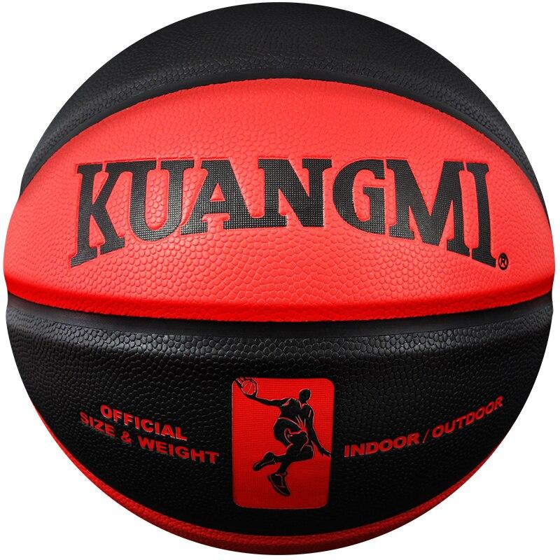 Kuangmi Νέο γυμναστήριο γυμναστικής - Ομαδικά αθλήματα - Φωτογραφία 4