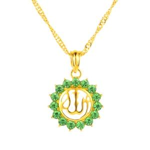 Image 3 - Арабские женщины, мусульманский религиозный Бог, Бог, стразы, камень на день рождения, ожерелье, ювелирные изделия