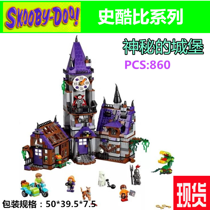 New BELA 10432 Compatible Scooby Doo Figures Mystery Mansion 75904 Building Bricks Educational Toys For Children 860pcs gift boy