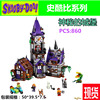 New BELA 10432 Compatible Scooby Doo Figures Mystery Mansion 75904 Building Bricks Educational Toys For Children