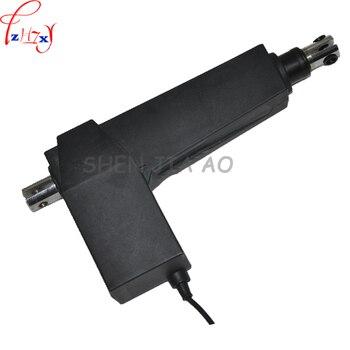 Linear electric push rod 200mm stroke lift shaft door open mechanical machine 8000N thrust electric putter 12/24V 70W 1PC